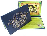 Подарочный сертификат плантация коки