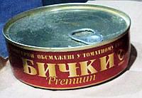 Бычки Керченские обжаренные в томатном соусе 240г 905993