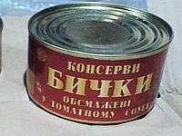 Бычки Керченские обжаренные в томатном соусе 240г 907640