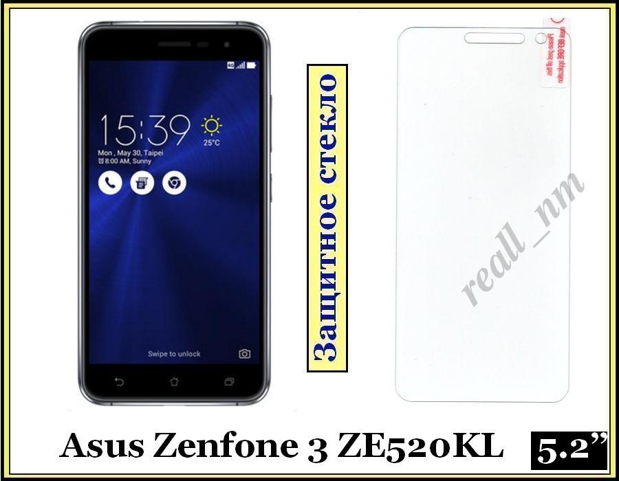 Защитное стекло для Asus Zenfone 3 ZE520KL, прочное и олеофобное