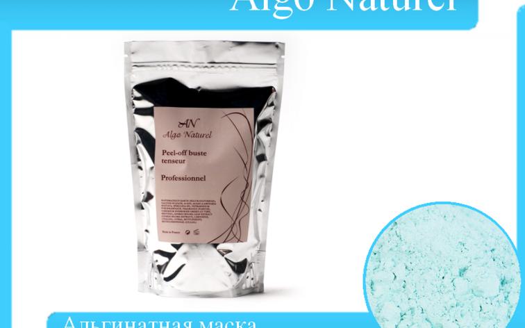Маска альгинатная Для упругости груди Algo Naturel 200 г, фото 2