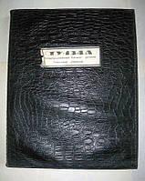 Иллюстрированный каталог деталей самолета ТУ -134 А. Книга 1. Часть 3. Хвостовое оперение