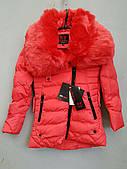 Куртка  зимняя для девочки  подростковая  HV-EXP79.ПОЛЬША.