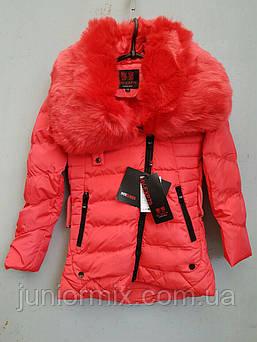 386286cce84f Куртка зимняя для девочки подростковая HV-EXP79.ПОЛЬША.