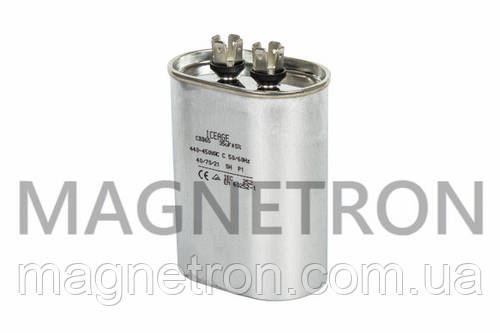 Конденсатор для кондиционеров CBB65 35uF 450V