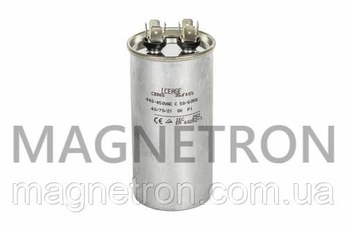 Конденсатор для кондиционера CBB65 35uF 450V