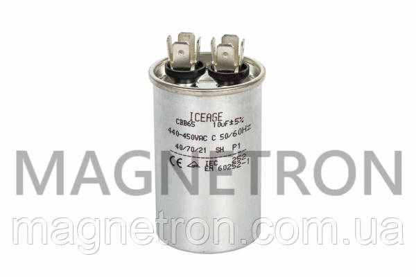 Конденсатор для кондиционеров CBB65 10uF 450V, фото 2
