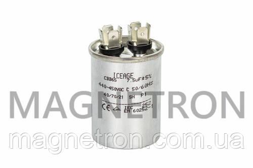 Конденсатор для кондиционеров CBB65 7,5uF 450V