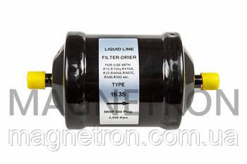 Фильтр-осушитель (для жидкостной линии) для кондиционеров FDEK-163S