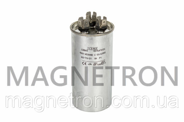 Конденсатор для кондиционеров CBB65 55+5uF 450V, фото 2
