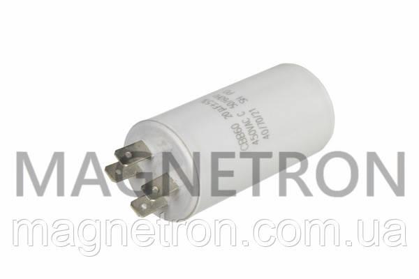 Пусковой конденсатор для стиральных машин CBB60 20uF 450V, фото 2