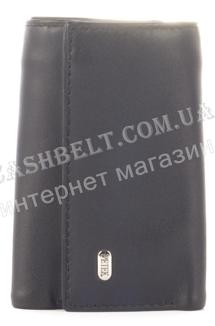 Стильна компактна міцна надійна шкіряна ключниця PETEK art. PE49-468A чорний