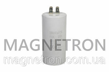 Пусковой конденсатор для стиральных машин CBB60 65uF 450V