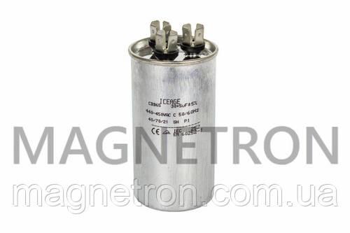 Конденсатор для кондиционеров CBB65A 30+5uF 450V