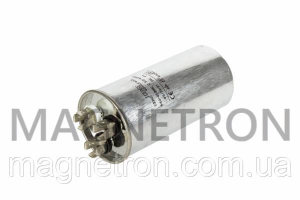 Конденсатор для кондиционеров CBB65 40+5uF 450V, фото 2