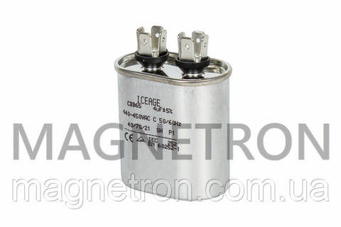 Конденсатор для кондиционеров CBB65 4uF 450V
