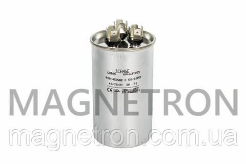 Конденсатор для кондиционеров CBB65A 60+6uF 450V