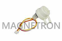 Расходомер воды (флоуметр) для кофеварок Krups MS-623371 (MS-622287)