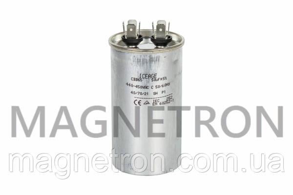 Конденсатор для кондиционеров CBB65 50uF 450V (на 8 клемм), фото 2