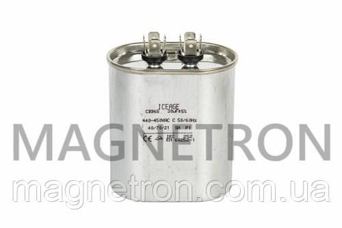 Конденсатор для кондиционера CBB65 30uF 450V