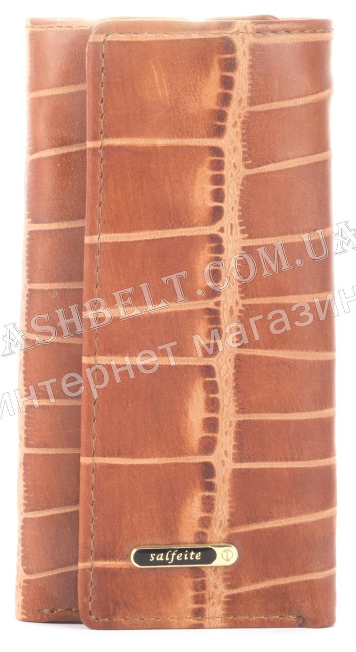 Стильная прочная компактная надежная кожаная ключница SALFEITE art. 2232BT-E82 светло коричневый