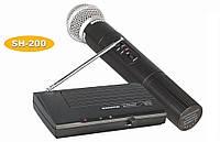 Радиомикрофон Shure SH-200 SM-58  Радиосистема