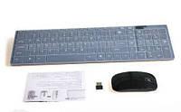 Клавиатура + мышка KEYBOARD wireless k06, беспроводная клавиатура и мышка, комплекты клавиатура мышка
