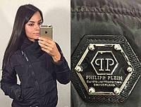 """Женская куртка """" Philipp Plein """"  №2067 (РО)"""