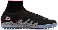 Футзалки Nike Hypervenom (найк) черные