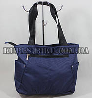 Стильная темно-синяя сумка для занятий спортом