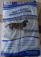Согревающий пояс из собачьей шерсти