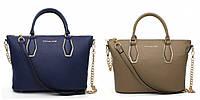Модная женская сумка М. Корс v2