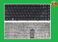Клавиатура Samsung R420 R423 R425 R428