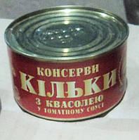 Килька в томатном соусе с фасолью 230г Керченские 909197