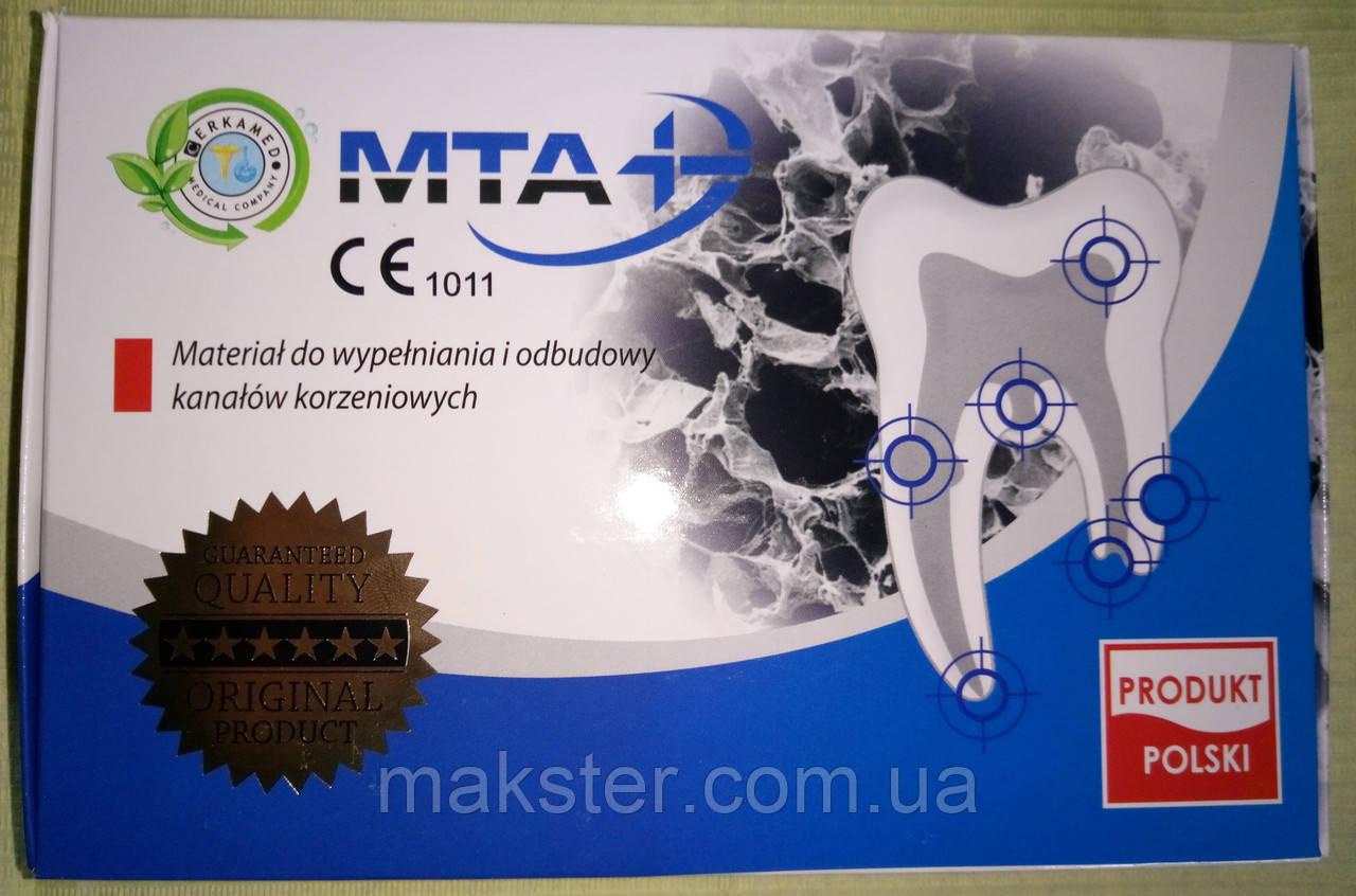 Материал для реконструкции и заполнения корневых каналов MTA + maxi