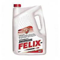 Felix Carbox-40 10кг