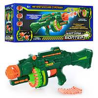 Детский пулемет 7002, стреляет мягкими пульками