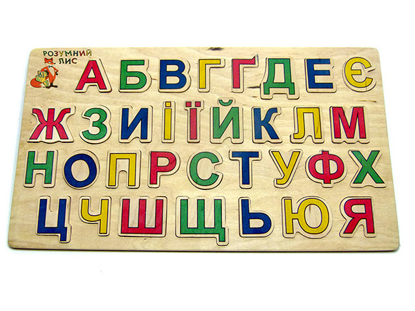 4c2af3294 Рамка-вкладыш «Азбука» Украинский Алфавит, Розумний Лис — в ...