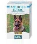 АЗИНОКС+ (6 табл.) для собак(АВ5)