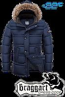 Куртка большого размера Braggart Titans - 1365C синяя