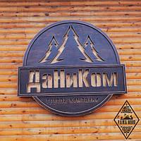 Деревянные вывески, таблички, логотипы компаний