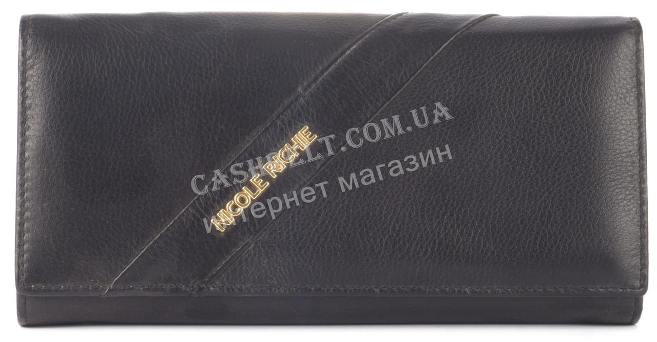 Елітний шкіряний жіночий гаманець NICOLE RICHIE art. NR-1501 A чорний