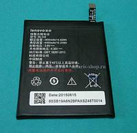 Аккумулятор для Lenovo A5000, P70, P90 (BL234) Original