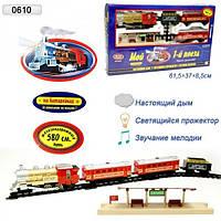 Железная дорога 0610 Мой первый поезд свет, звук, дым, на батарейках, 580см