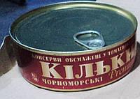 Килька черноморская обжаренная в томатном соусе 240г Керченские 905990