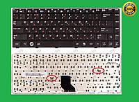 Клавиатура Samsung NP-R522-JS03RU,R520-FA01