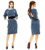 Ангоровое женское платье с оголенной спиной, поясом и складками спереди