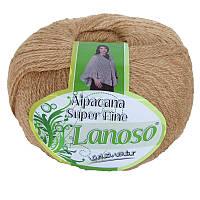 """Lanoso Alpacana Super Fine """"905"""""""