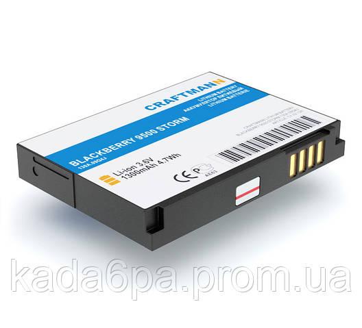 Аккумулятор BLACKBERRY 9500 STORM 1300mAh BAT-17720-002 CRAFTMANN