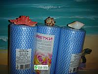 Салфетки одноразовые 20х20 сетка голубые 100 шт в рулоне